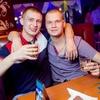 Сергей, 27, г.Петровск