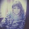Anna, 18, г.Вологда