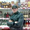 Александр, 34, г.Щигры
