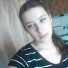 Наталья, 18, г.Псков