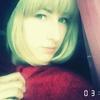 Евгения, 34, г.Улан-Удэ