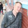 Влад, 26, г.Нагорск