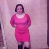 Ольга, 27, г.Красные Баки