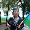стас, 28, г.Чайковский