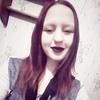 Маргарита Малая, 18, г.Бодайбо