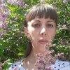 Олеся, 36, г.Иланский