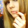 Алиса, 22, г.Зуевка