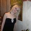 Ирина, 33, г.Усть-Катав
