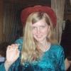 Ирина, 32, г.Курган