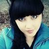 Ирина, 25, г.Курск