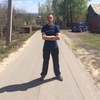 АРТЁМ, 33, г.Ульяновск