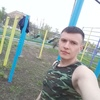 Евгений, 26, г.Черногорск