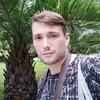 Aleksandr, 26, г.Старый Оскол