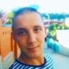 Alexander, 26, г.Москва