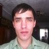 Андрей, 25, г.Саратов