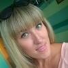Елена, 25, г.Набережные Челны