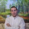 Ranus, 43, г.Чекмагуш