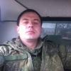 Neangel, 28, г.Улан-Удэ
