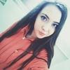 yulya, 18, г.Рубцовск