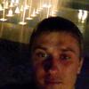 Виталий, 24, г.Воронеж
