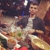 Иван, 33, г.Свободный