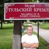 Михаил, 36, г.Вичуга