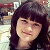Яна Полякова, 21, г.Курган