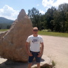 Alexei, 40, г.Новоалтайск