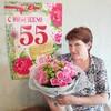 Любовь, 55, г.Красногорское (Алтайский край)
