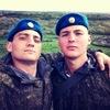 Александр, 21, г.Ульяновск