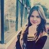 Наташа, 18, г.Вятские Поляны (Кировская обл.)