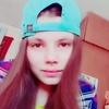 Валерия, 18, г.Воронеж