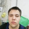 Андрей, 22, г.Томск