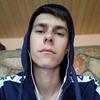Максим, 21, г.Черноморское