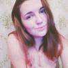 Юлия, 23, г.Новохоперск