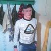 Дмитрий, 21, г.Тихорецк