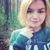 Ирина, 17, г.Бабаево