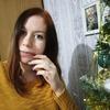 Алиса, 20, г.Павлово