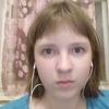 Полина, 16, г.Рубцовск