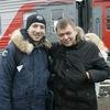 Миха, 24, г.Навля