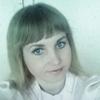 Татьяна, 22, г.Исилькуль