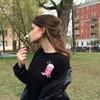 Мари, 25, г.Грозный