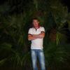 Aleks, 33, г.Нягань
