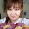 UAI, 27, г.Новосибирск