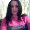Вера, 30, г.Нижний Новгород