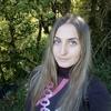 Анна, 36, г.Исилькуль