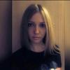 Марина, 23, г.Белогорск