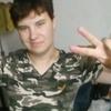 Василиска, 26, г.Красноармейск (Саратовск.)
