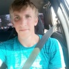 Дима Борисов, 21, г.Красногородское