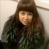 Ирина, 37, г.Кострома